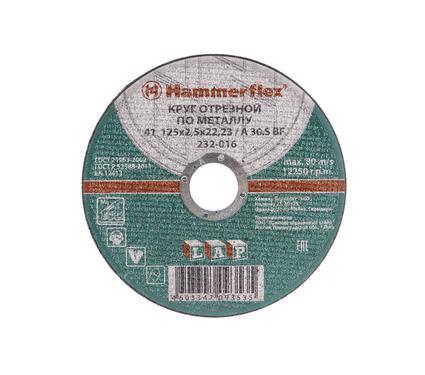 Круг отрезной HAMMER 125 x 2.5 x 22 по металлу