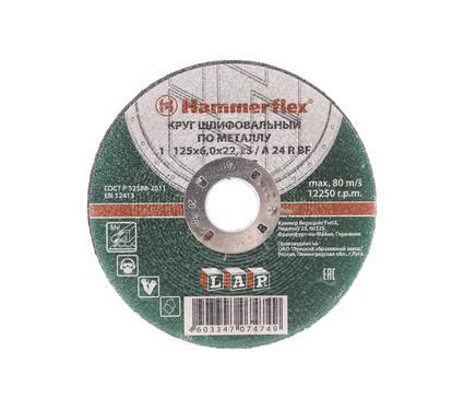 Круг зачистной HAMMER 125 x 6.0 x 22 по металлу