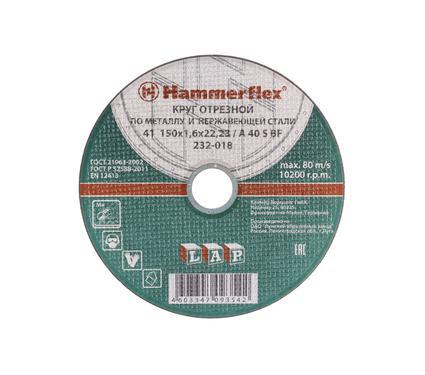 Круг отрезной HAMMER 150 x 1.6 x 22 по металлу и нержавеющей стали