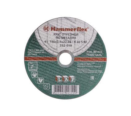 Круг отрезной HAMMER 150 x 2.5 x 22 по металлу