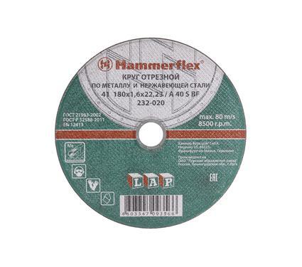 Круг отрезной HAMMER 180 x 1.6 x 22 по металлу и нержавеющей стали
