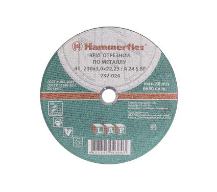 Круг отрезной HAMMER 230 x 3.0 x 22 по металлу