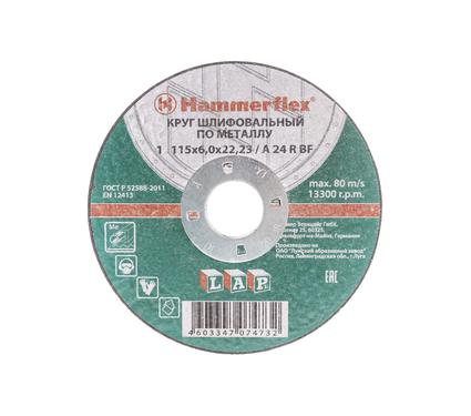 Круг зачистной HAMMER 115 x 6.0 x 22 по металлу