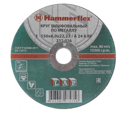 Круг зачистной HAMMER 150 x 6.0 x 22 по металлу