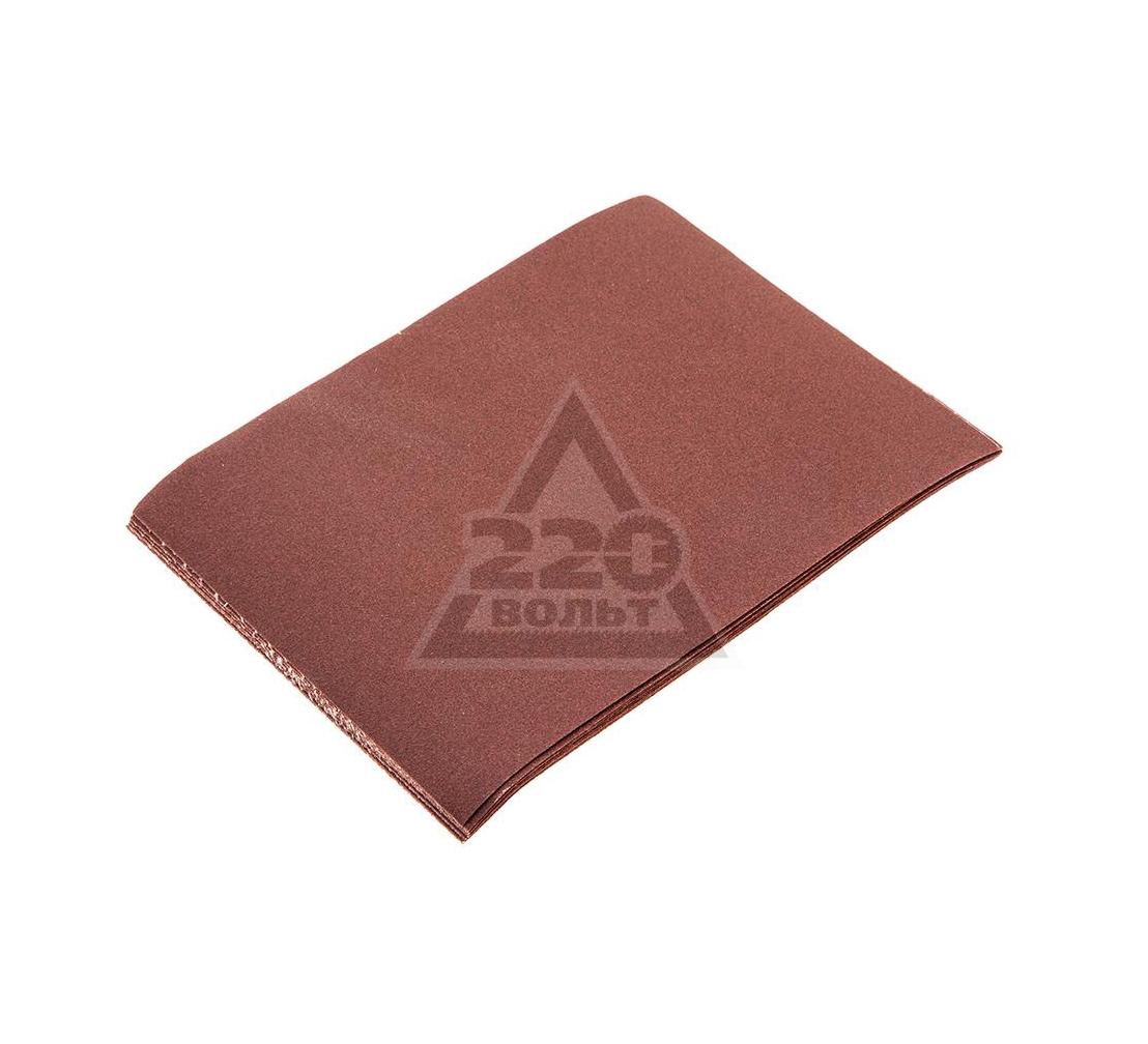 Лист шлифовальный БЕЛГОРОД 170x240мм P120 (N10) 10шт.