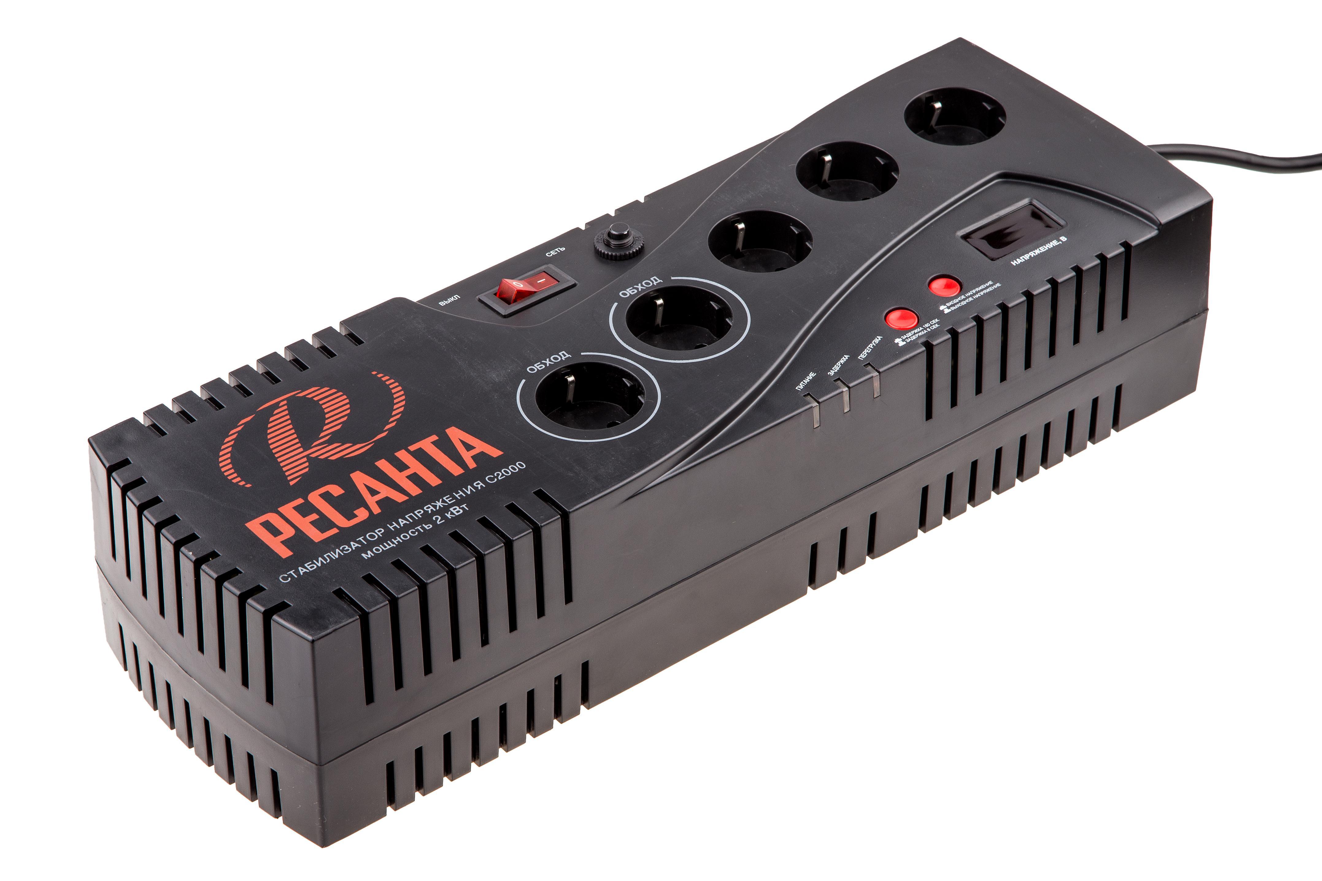 Стабилизатор напряжения РЕСАНТА C 2000 стабилизатор ресанта c 2000