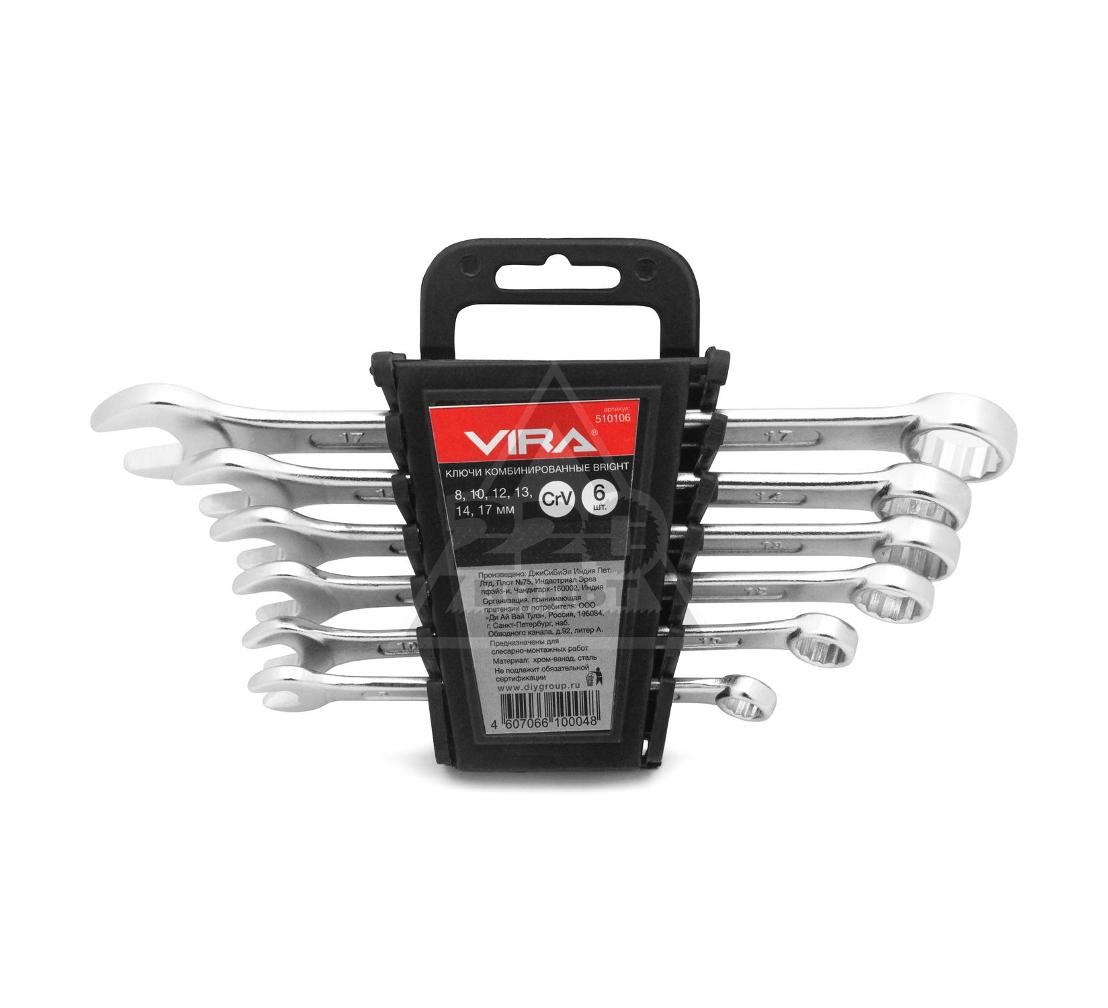 Набор комбинированных гаечных ключей в держателе, 6 шт. VIRA 510106 (8 - 17 мм)