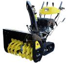 Гусеничный снегоуборщик HUTER SGC 8100C