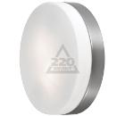 Светильник настенно-потолочный ODEON LIGHT 2405/2A