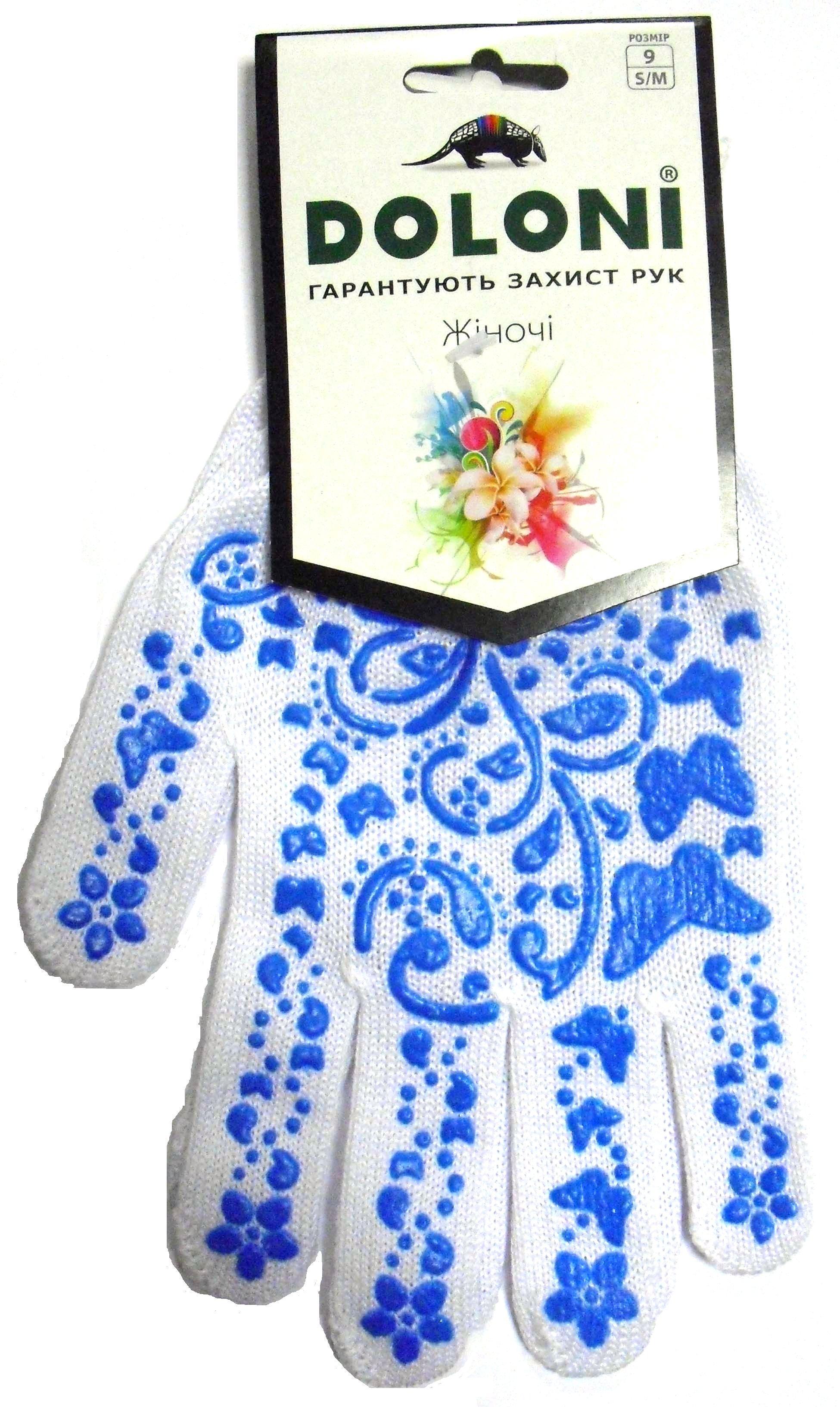 Перчатки ПВХ Doloni 711 белая с голубым рисунком ПВХ