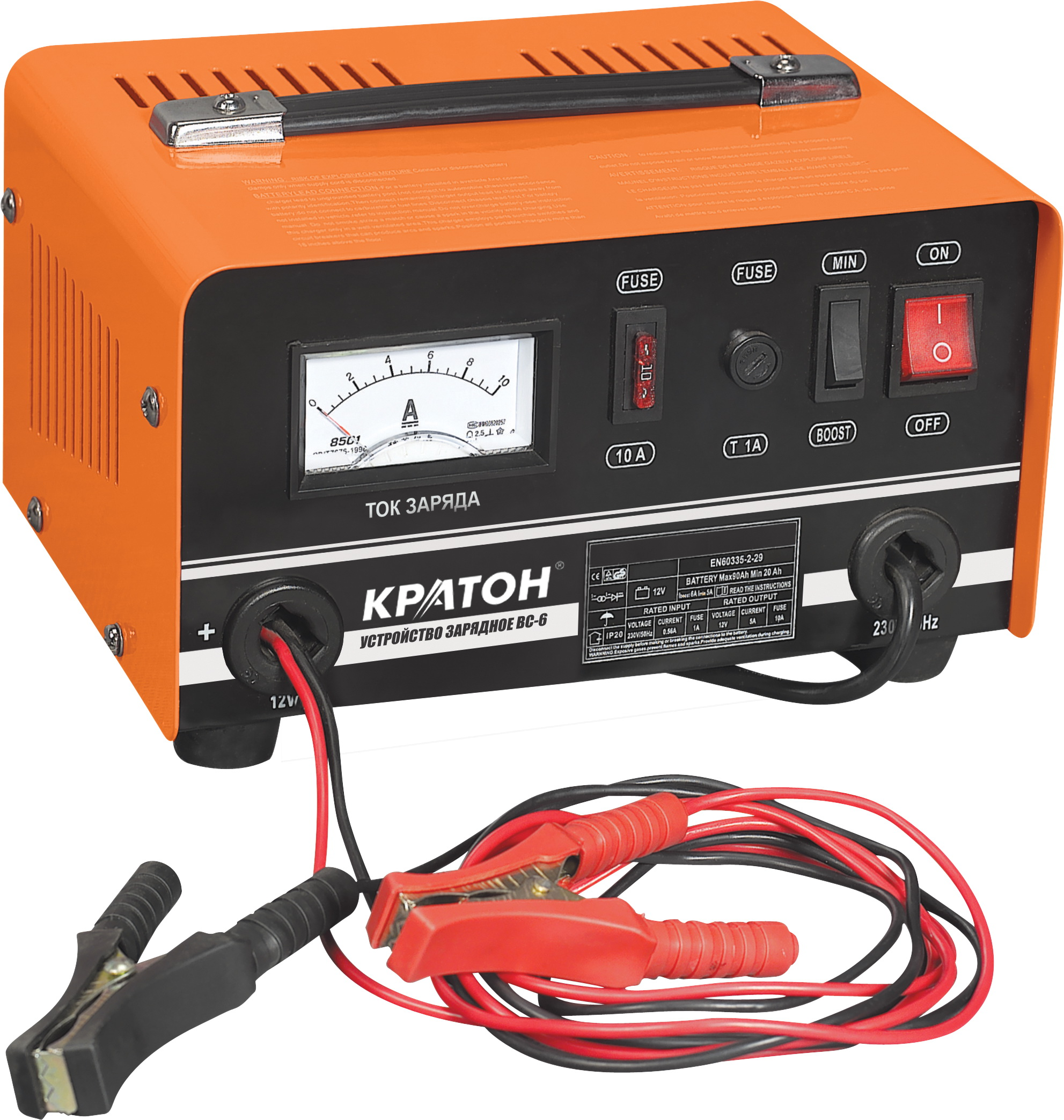 Зарядное устройство КРАТОН ВС-9 от 220 Вольт