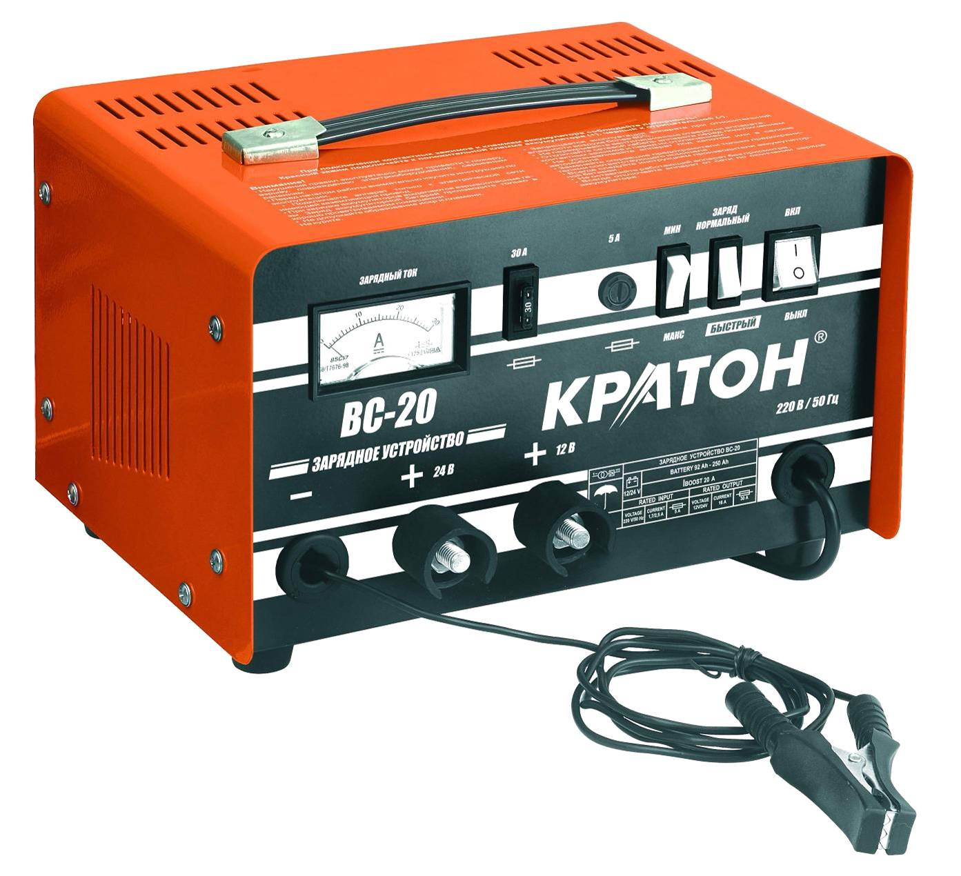 Зарядное устройство КРАТОНЗарядные и пуско-зарядные устройства<br>Максимальный ток заряда: 20,<br>Минимальный ток заряда: 20,<br>Пиковый выходной ток: 25,<br>Мощность: 520,<br>Назначение зарядного устройства: зарядное,<br>Напряжение аккумулятора: 12/24<br>