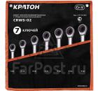 Набор гаечных ключей с трещоткой, 7 шт. КРАТОН CRWS-02