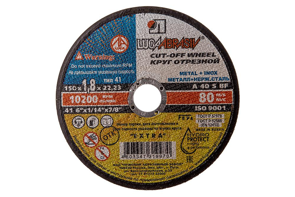Круг отрезной ЛУГА-АБРАЗИВ 150x1,8x22 А40 упак. 25 шт. круг отрезной hammer flex 115 x 1 0 x 22 по металлу и нержавеющей стали 25шт