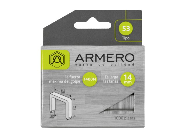 Скобы для степлера Armero Ap12/008 от 220 Вольт