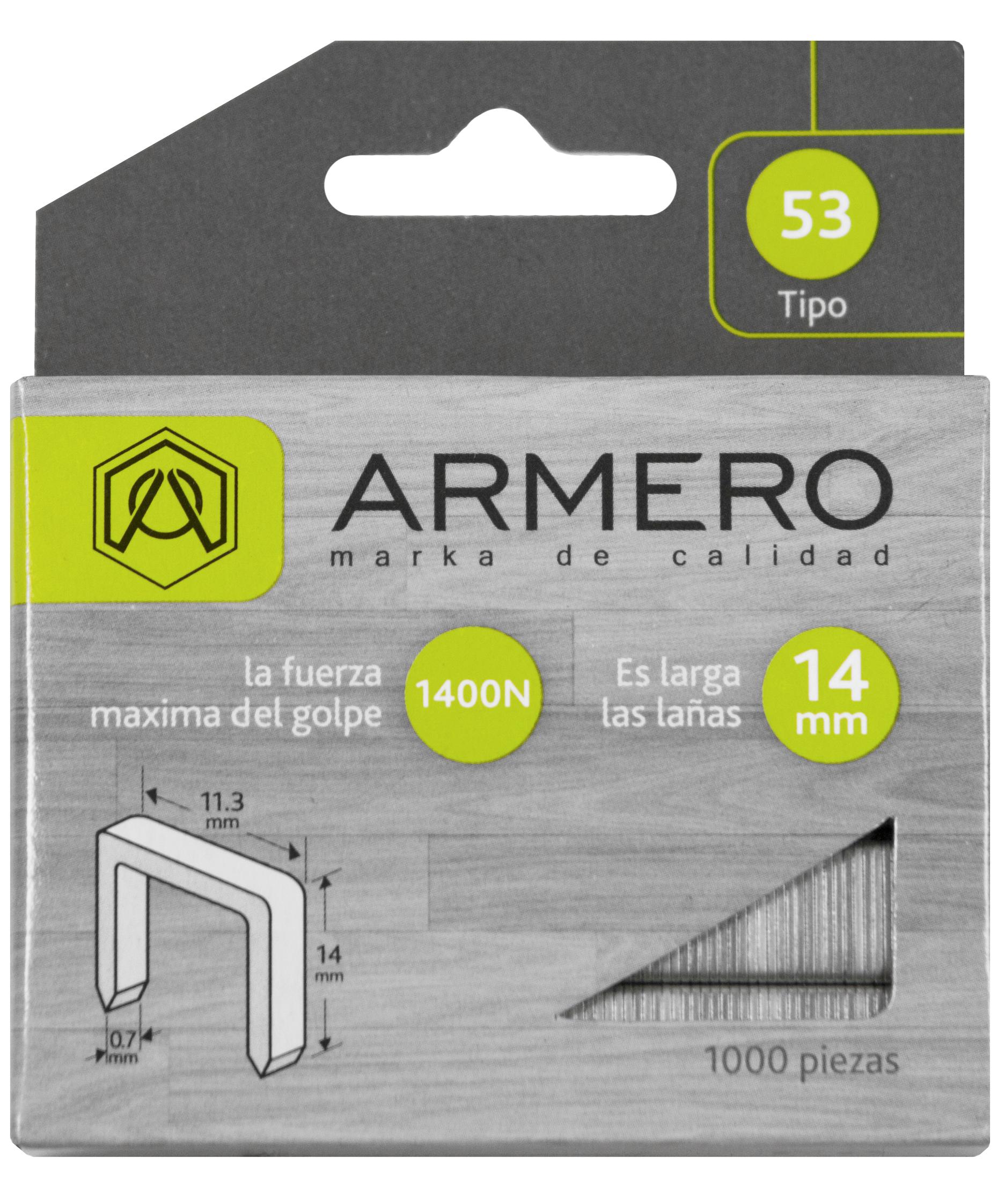 Скобы для степлера Armero Ap12/010