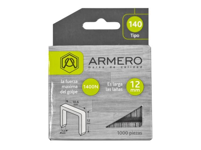 Скобы для степлера Armero Ap12/011 от 220 Вольт