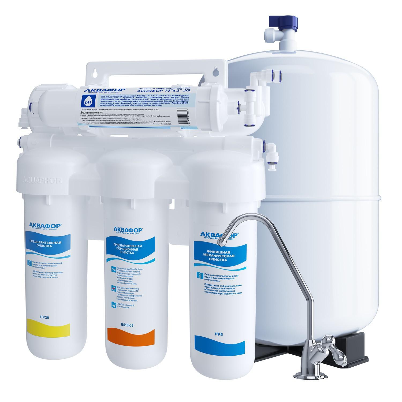 Фото - Фильтр для жесткой воды АКВАФОР ОСМО-050-5-А фильтр для очистки воды аквафор фаворит в150 5