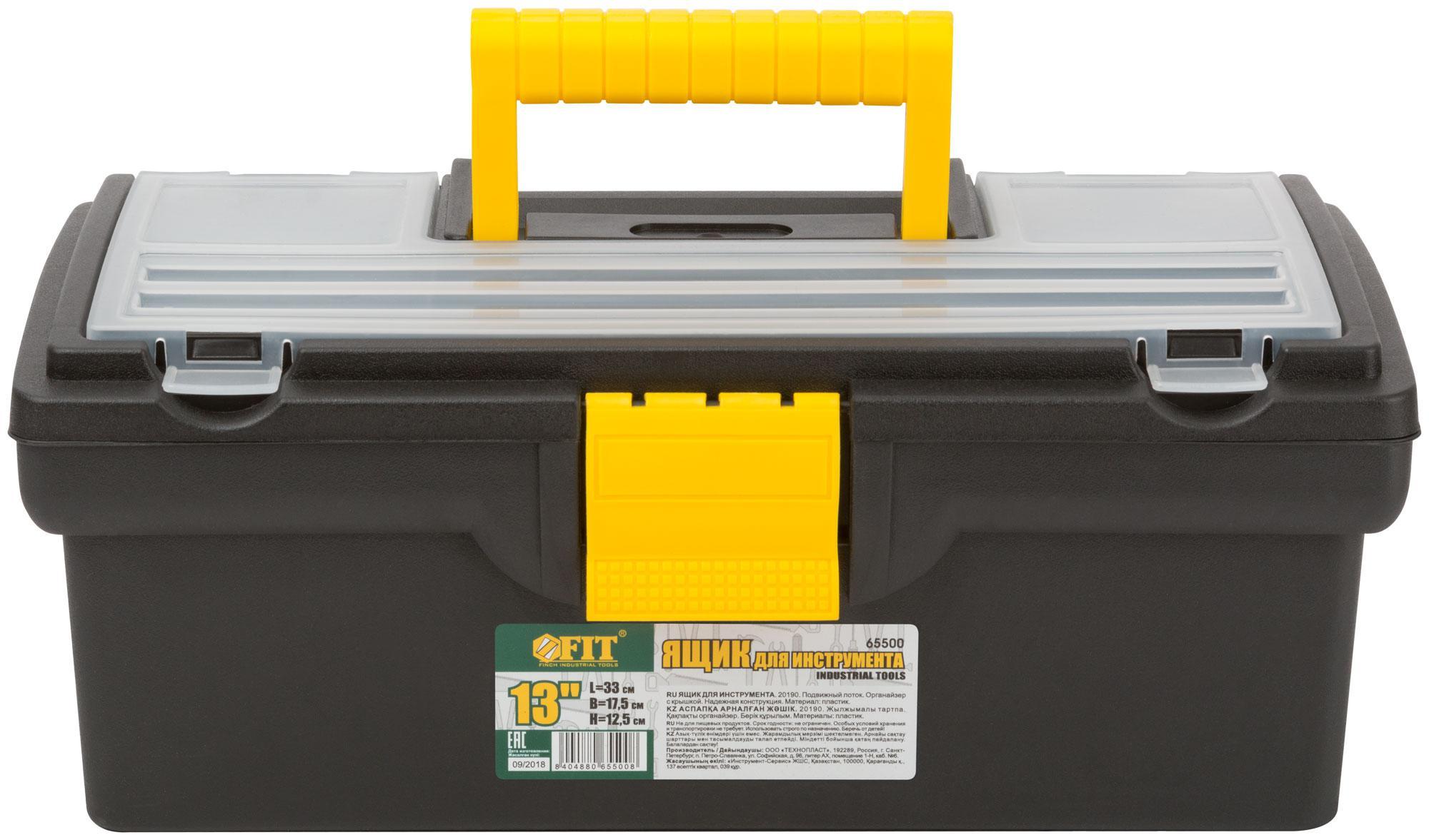 Ящик для инструментов Fit 65500 цена