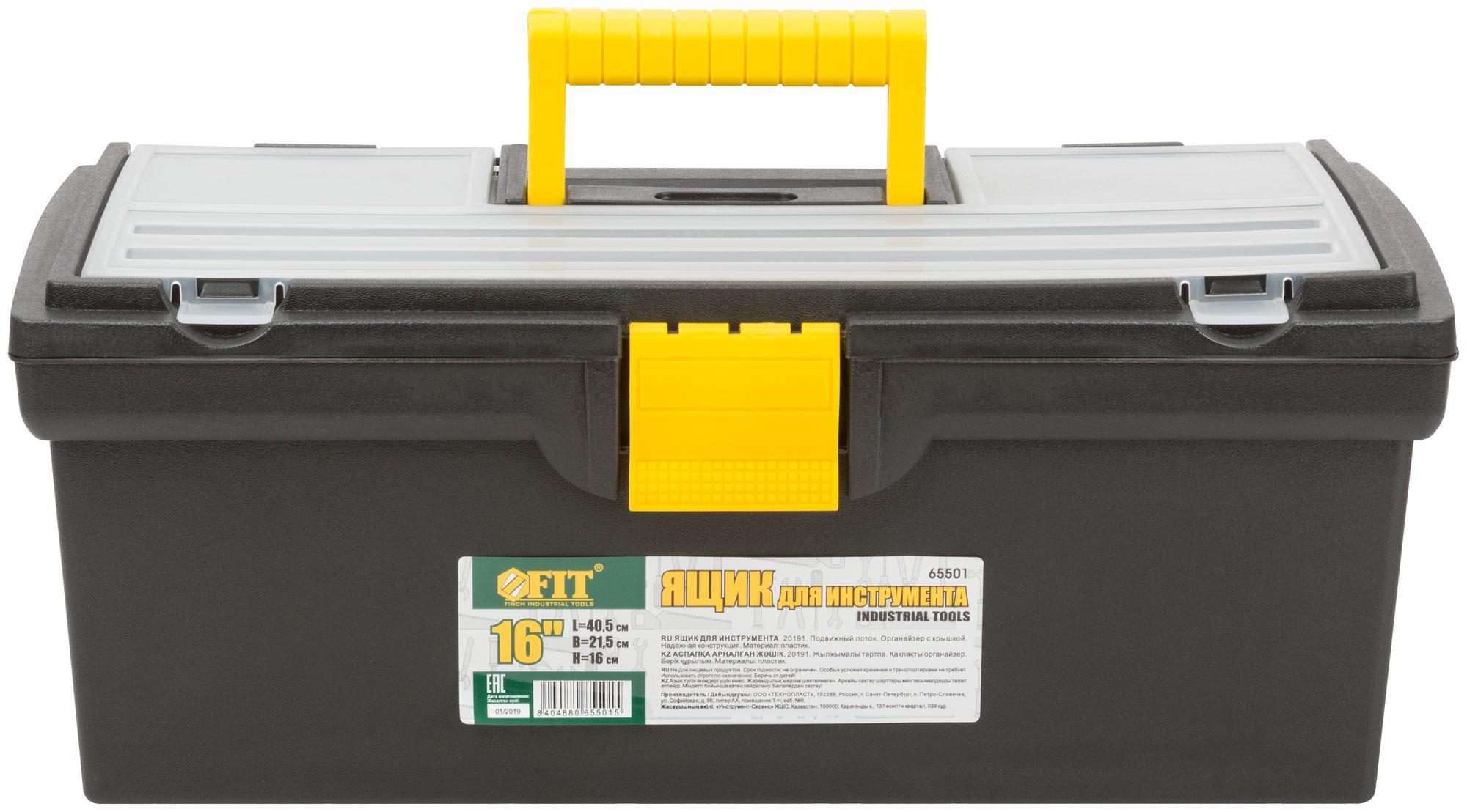 Ящик для инструментов Fit 65501 ящик для инструментов truper т 15320