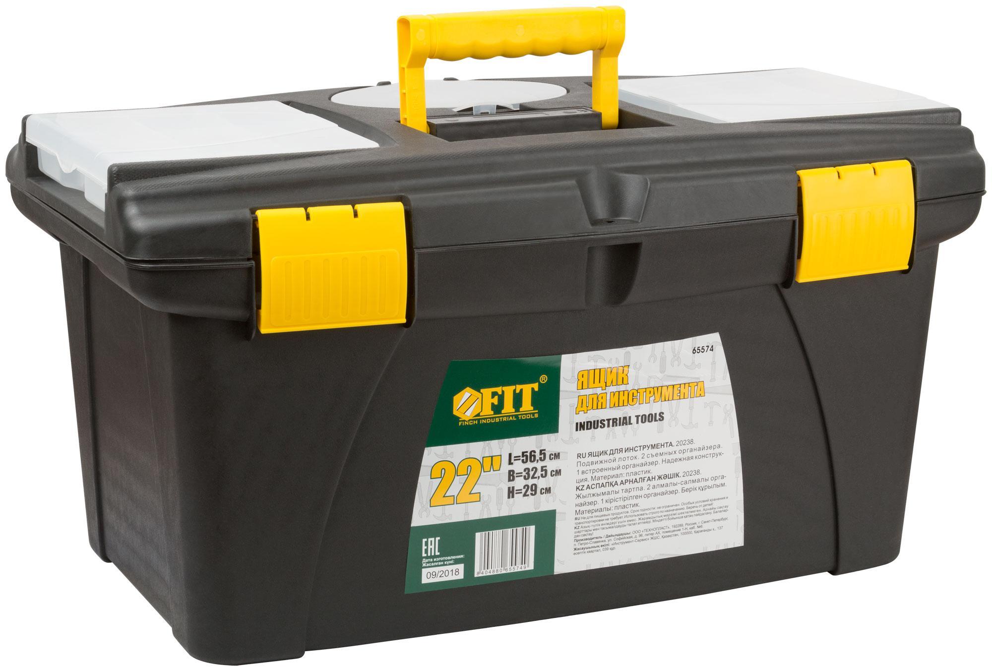 Ящик для инструментов Fit 65574 от 220 Вольт