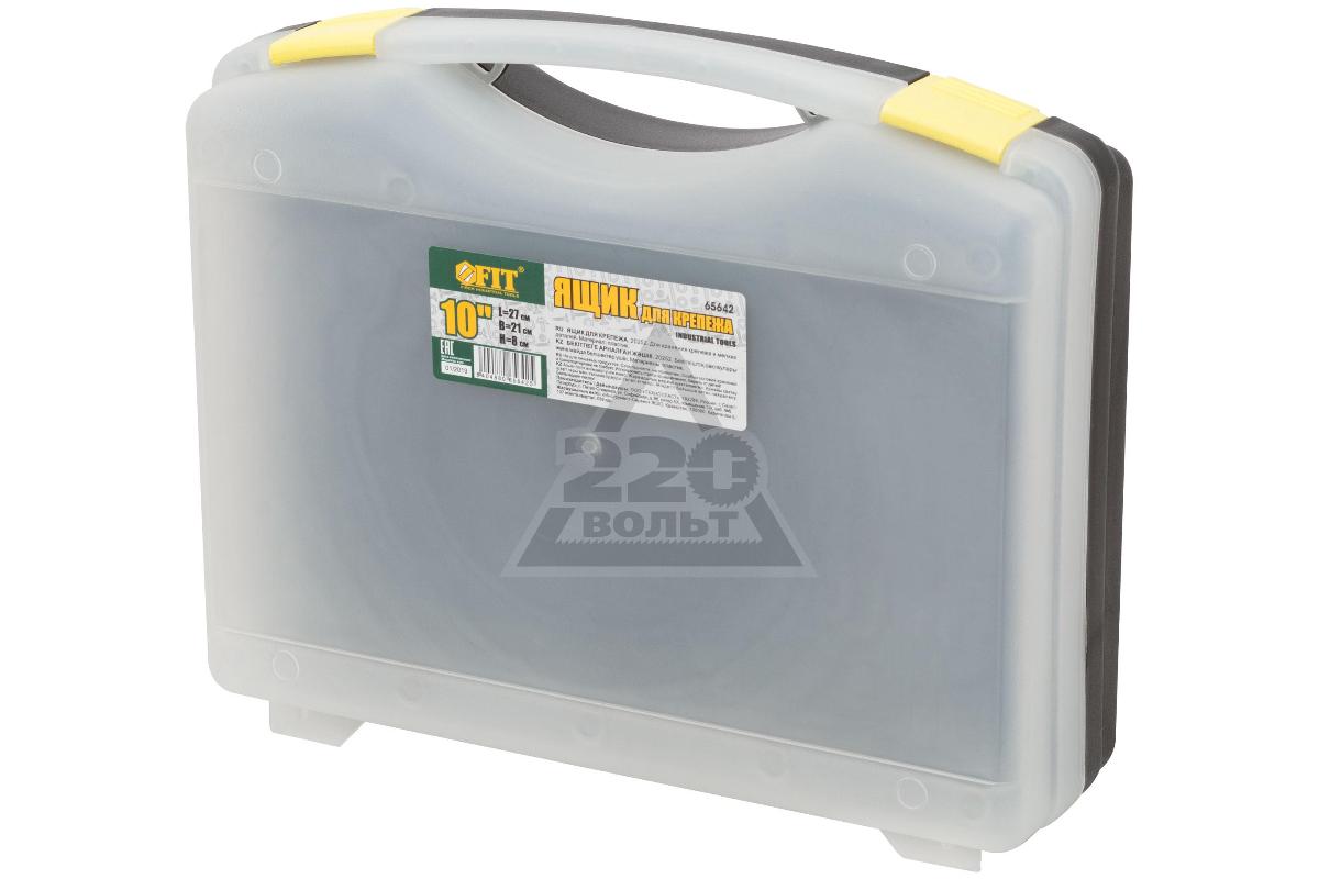 995c71060051 Ящик Fit 65642 - купить, цена, отзывы  11 и фото в интернет-магазине ...