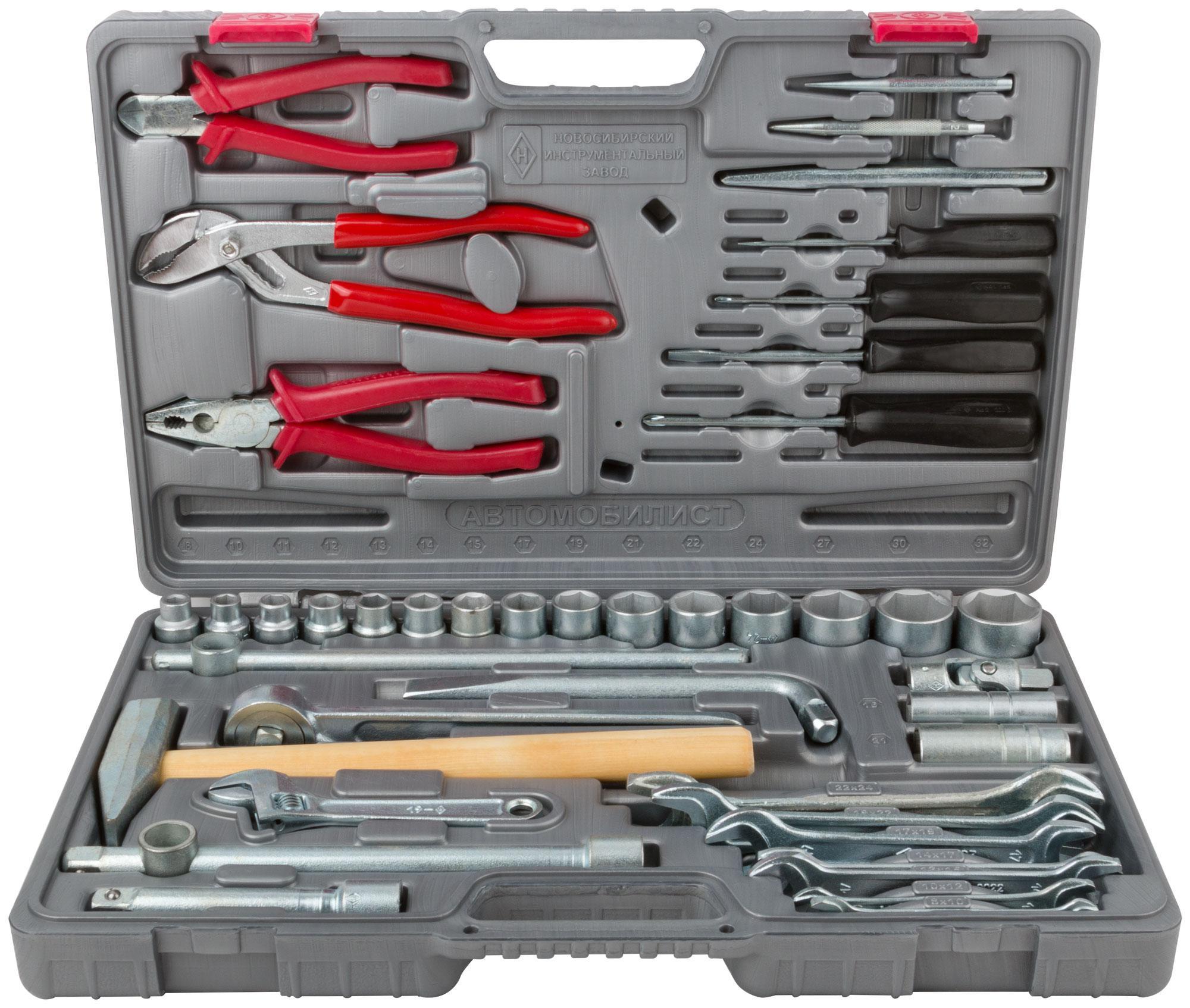 Купить Набор инструментов универсальный Fit 65248