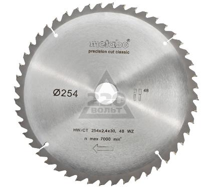Диск пильный твердосплавный METABO 254 X 48 X 30 (628221000)