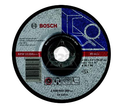 Круг зачистной BOSCH Expert for Metal 150x6x22 по металлу (2.608.600.389)