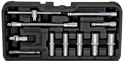 Набор инструментов в кейсе Berger Bg043-14