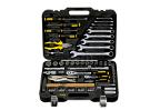 Набор инструментов в чемодане, 78 предметов BERGER BG078-1214
