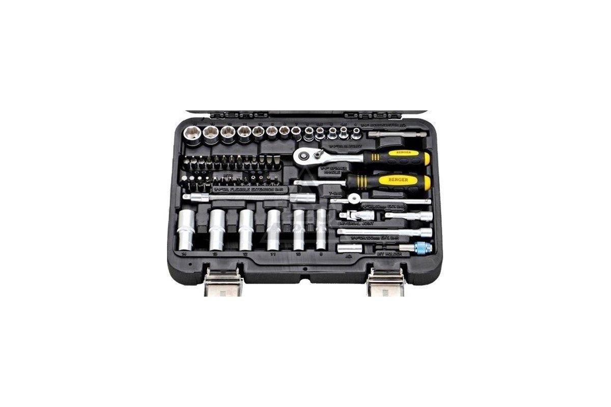 набор инструментов BERGER BG055-14