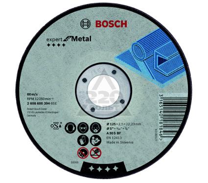 Круг отрезной BOSCH Expert for Metal 180x3,0x22 (2.608.600.321)