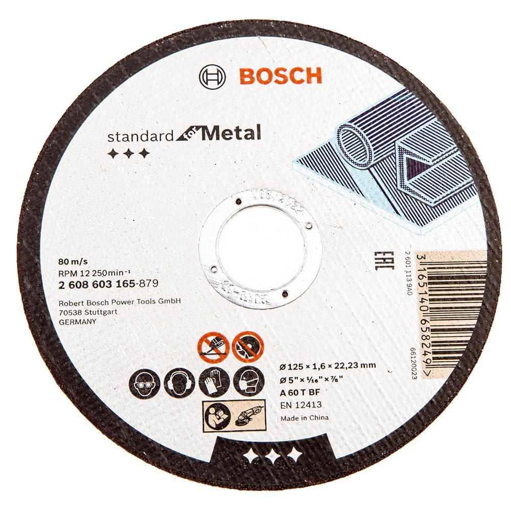 Круг отрезной Bosch 125х1.6х22 standard for metal (2.608.603.165) 0 127mm standard stainless steel wire brush for metal anilox roller
