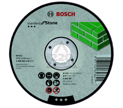 Круг отрезной BOSCH Standard for Stone 180x2,5x22 по камню (2.608.603.179)