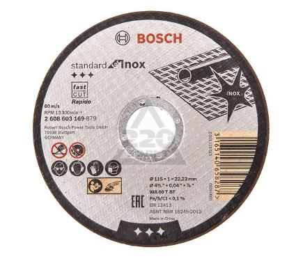 Круг отрезной BOSCH Standard for Inox 115x1,0x22 по нержав. (2.608.603.169)