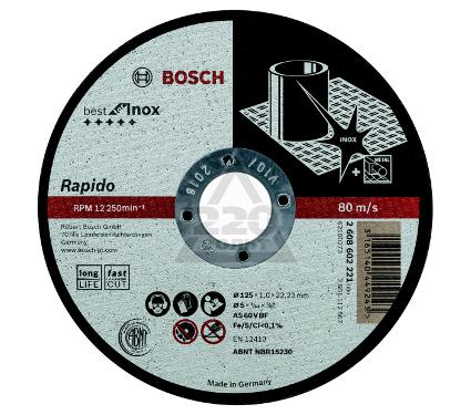 Круг отрезной BOSCH Best for Inox Rapido 125x1,0x22по нерж. (2.608.602.221)