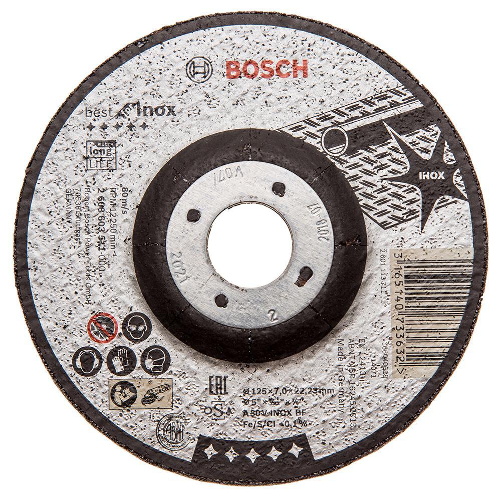 Круг зачистной Bosch 125х7х22мм 14А