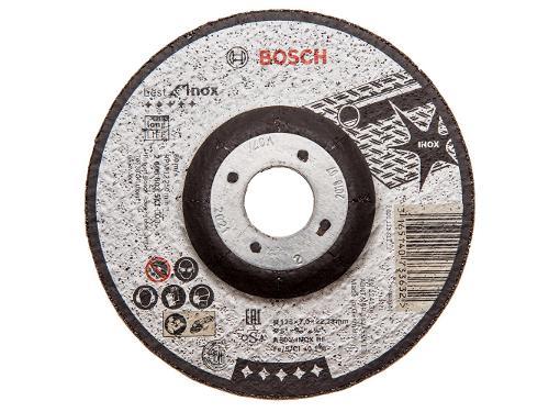 Круг зачистной BOSCH 125х7х22мм 14А (2608603511)