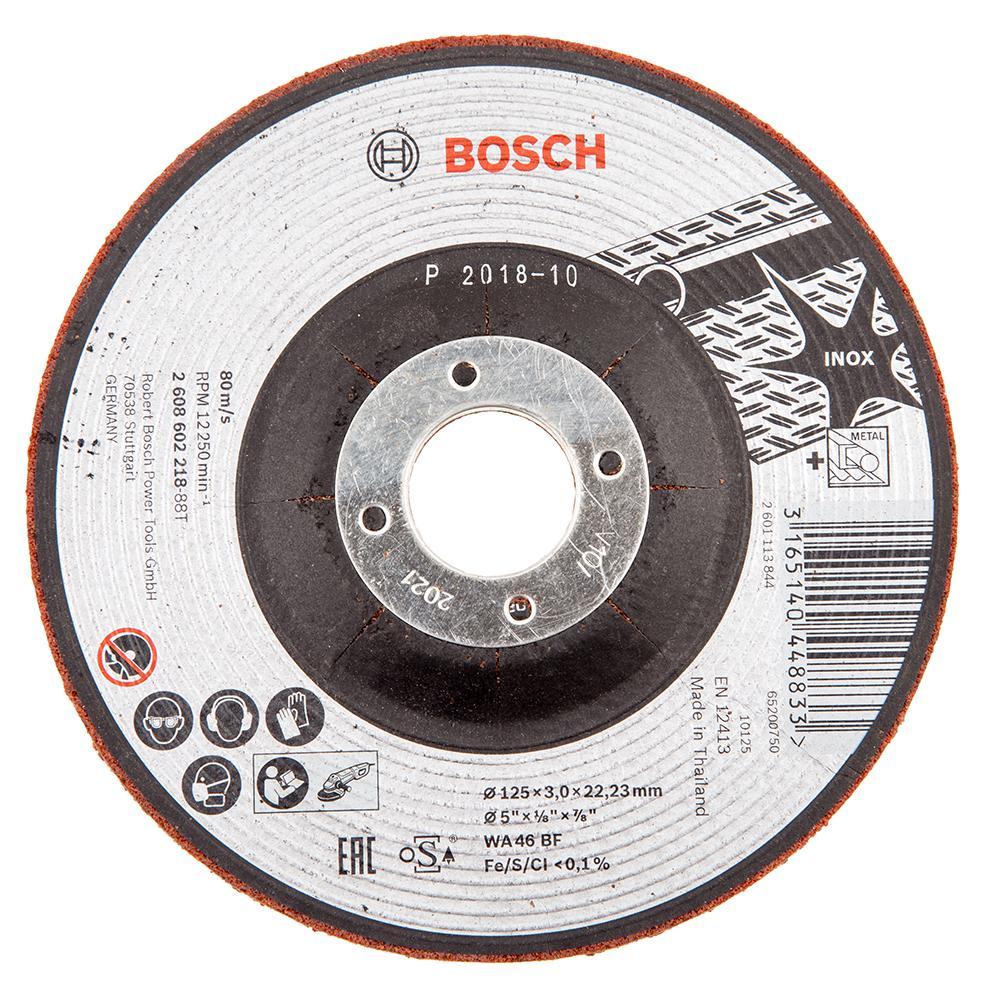 Круг зачистной Bosch 125х3х22мм 14А