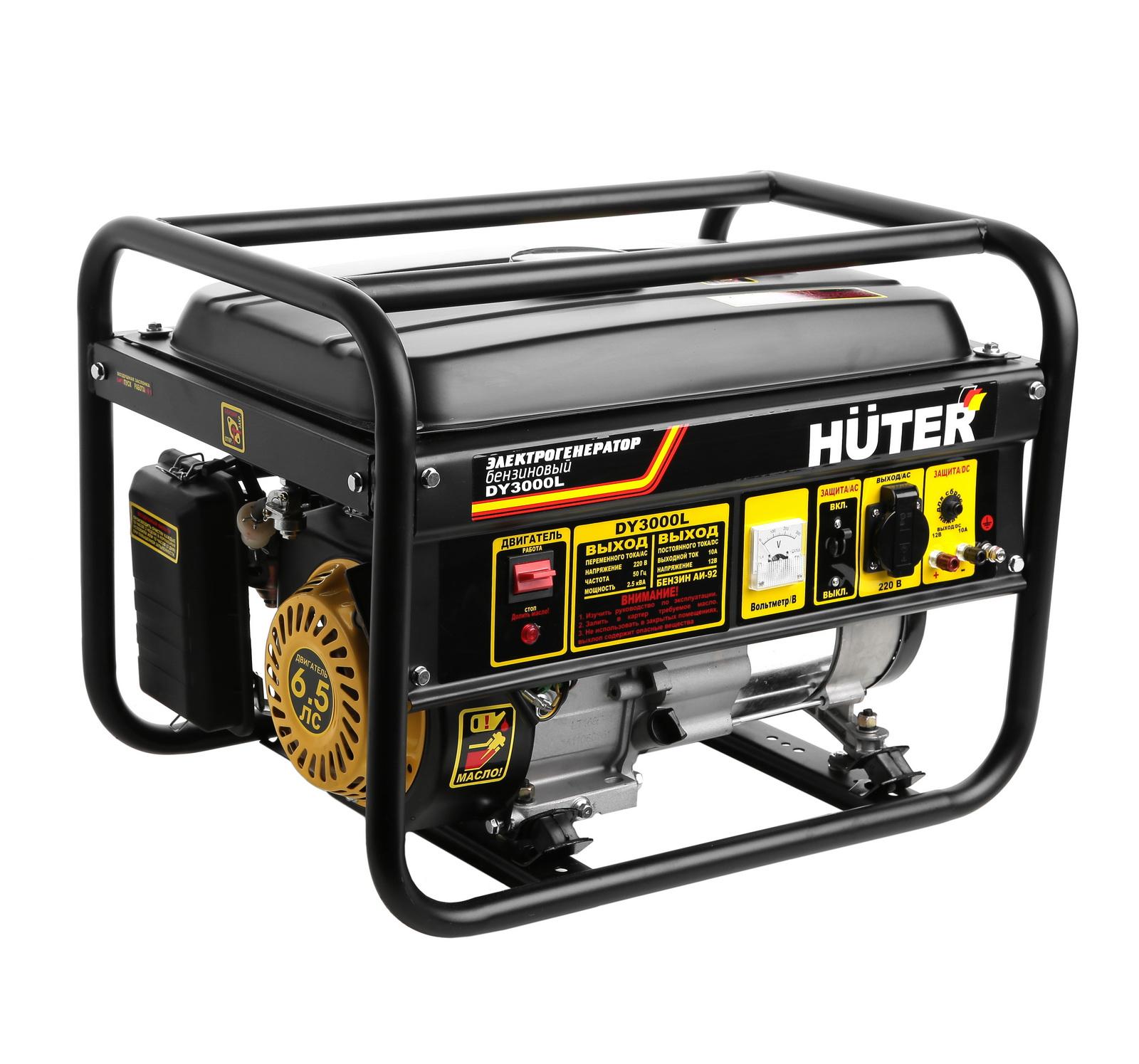 Бензиновый генератор Huter Dy3000l электрогенератор huter dy3000l