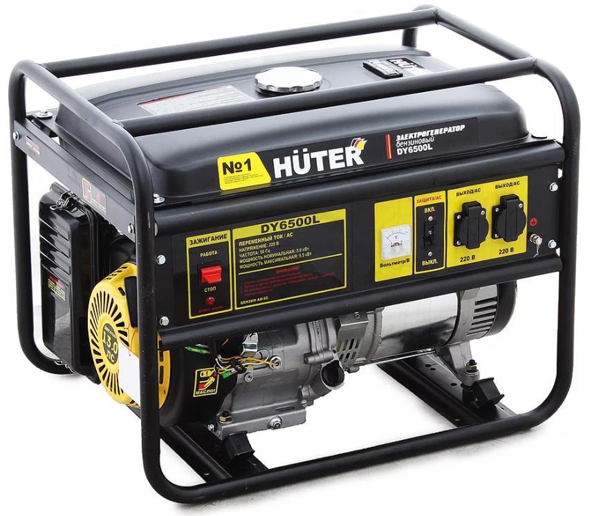 Бензиновый генератор Huter Dy6500l цена и фото