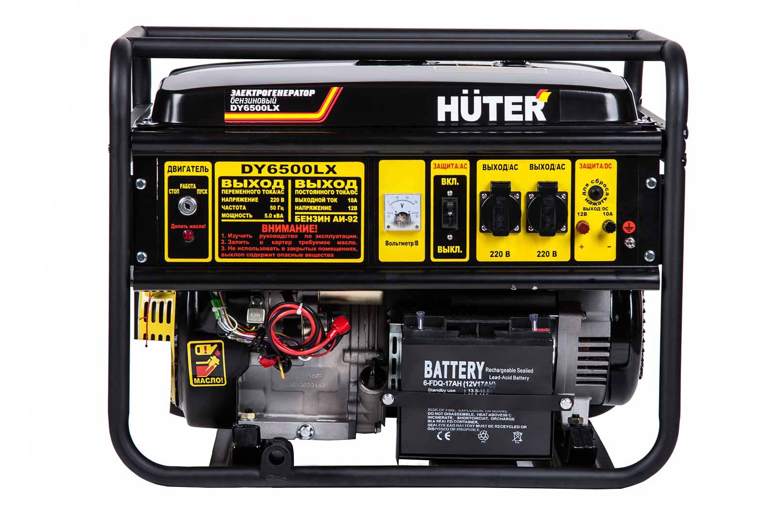 Бензиновый генератор Huter Dy6500lx, с колесами и аккумулятором от 220 Вольт