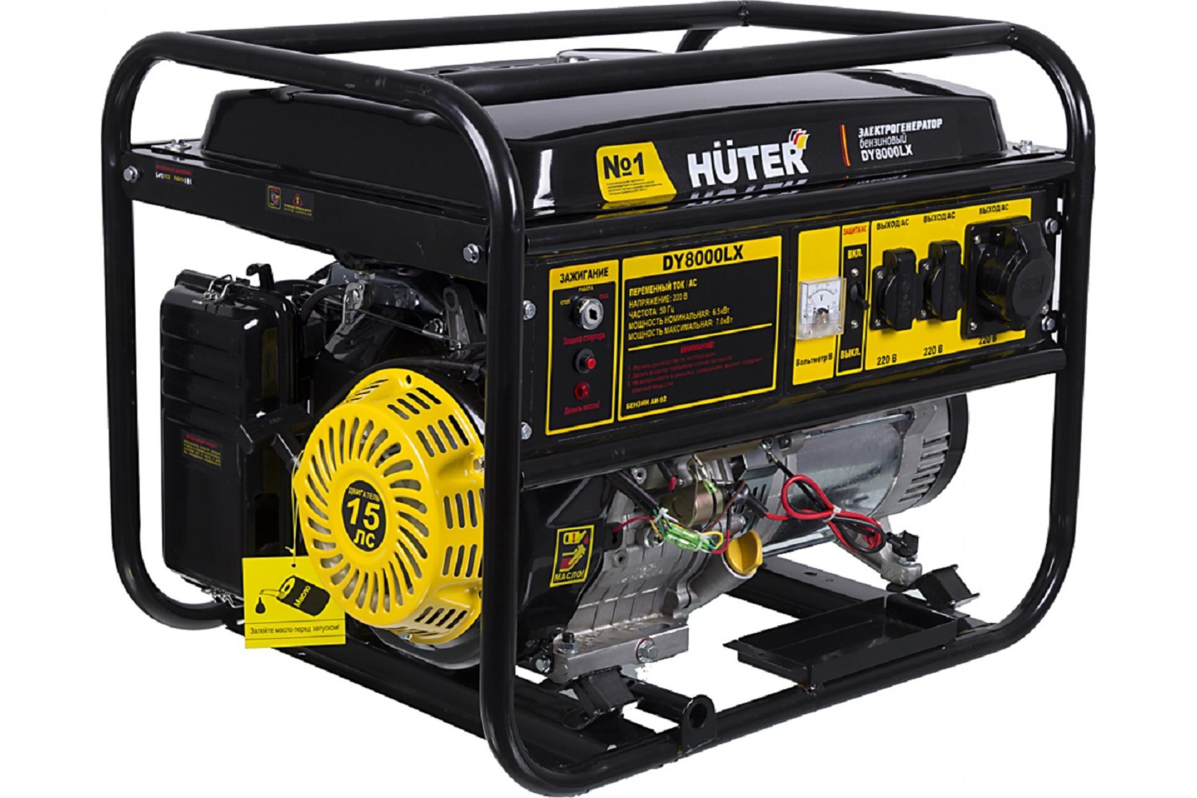 Комбинированный генератор Huter Dy8000lx