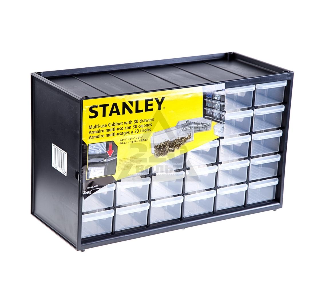 Органайзер STANLEY 1-93-980