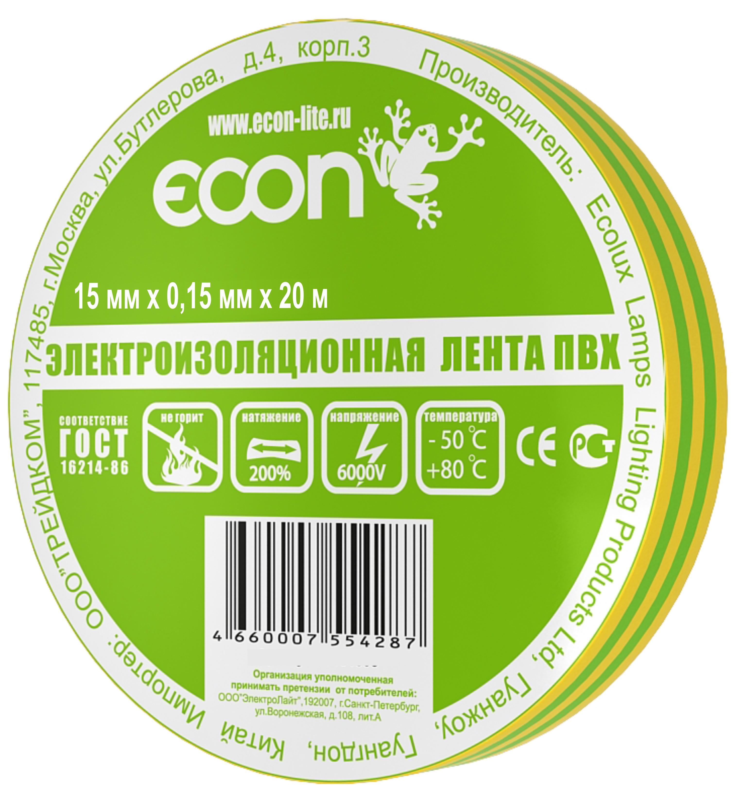 Купить Изолента Econ 15/20 желто-зеленый