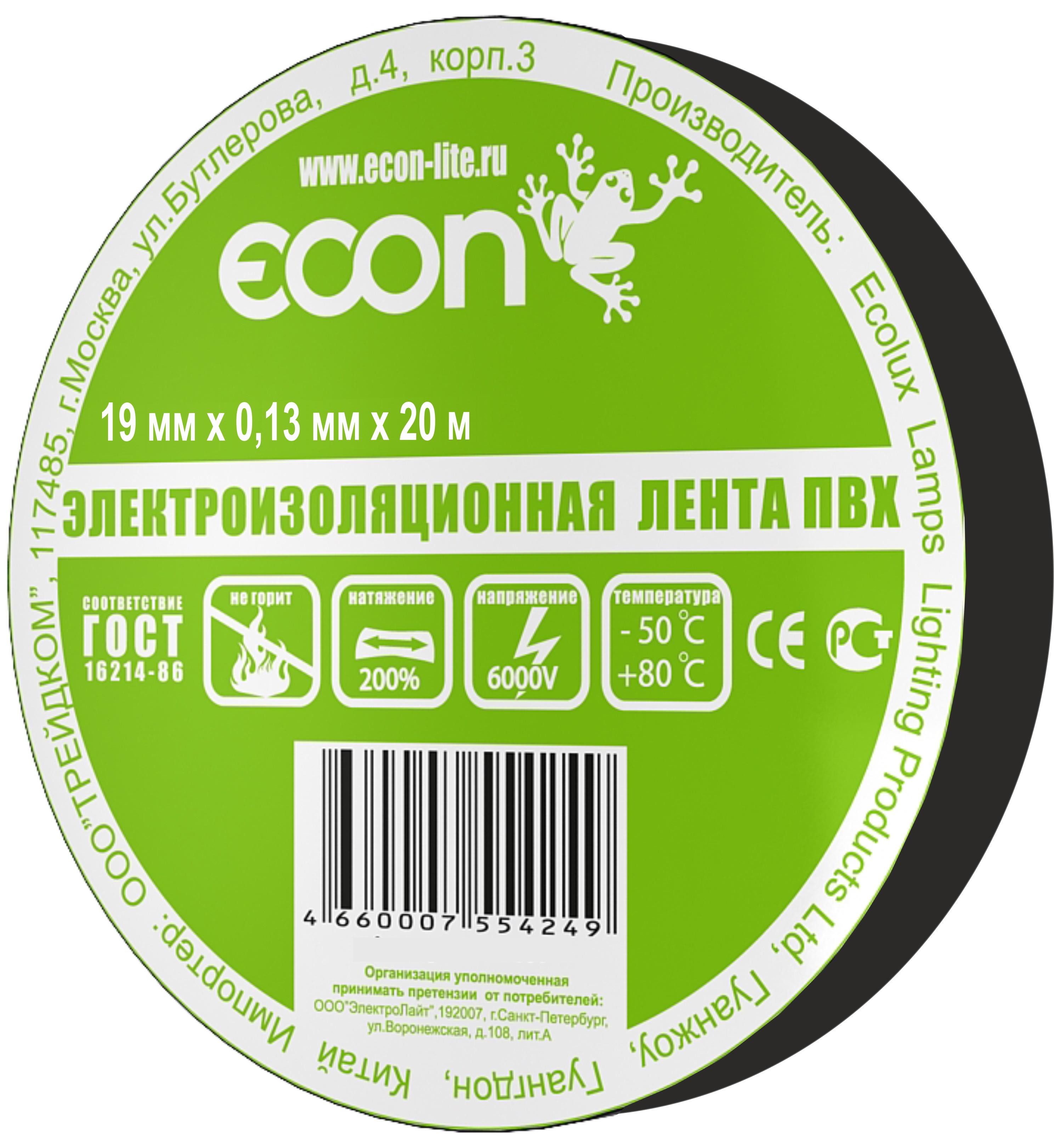 Изолента EconЭлектроизоляция<br>Ширина: 19,<br>Длина (м): 20,<br>Цвет: черный<br>