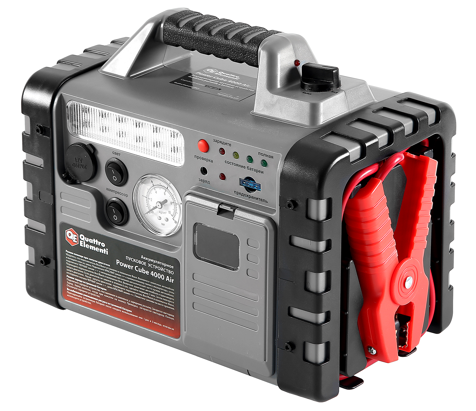 Купить со скидкой Устройство пусковое Quattro elementi Powercube4000air