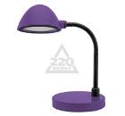 Лампа настольная NAVIGATOR 94 632 NDF-D001-3W-4K-V-LED