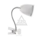 Лампа настольная NAVIGATOR 94 791 NDF-С002-3W-6K-S-LED